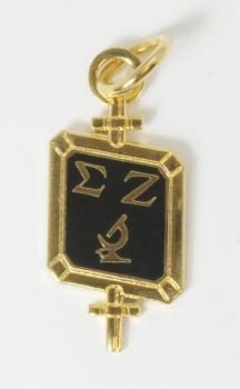 Sigma Zeta Honor Award Key